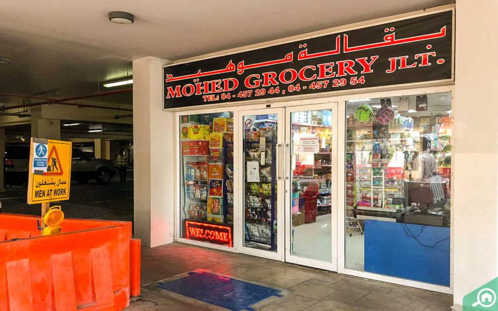 Mohed Grocery in Lake View Towers