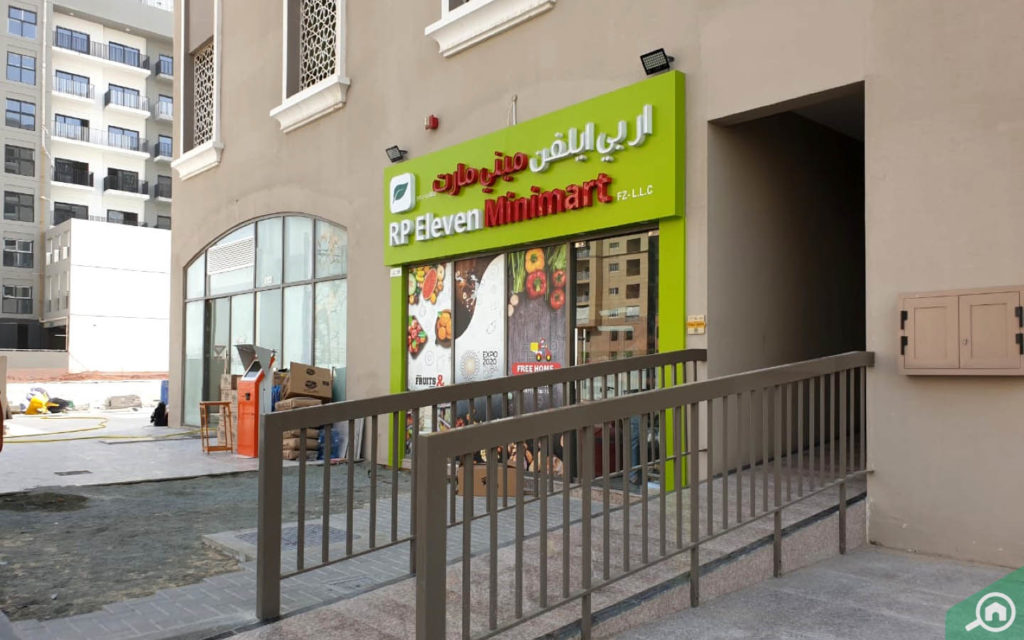 Supermarkets in Al Shaiba Building G25