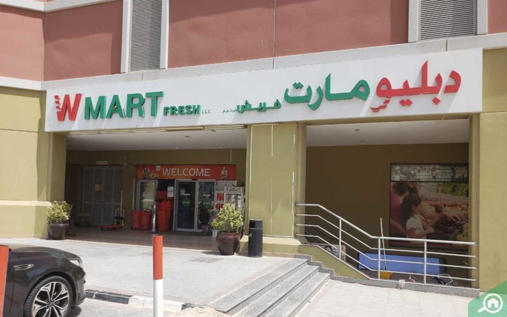 W Mart Supermarket in Crystal Tower