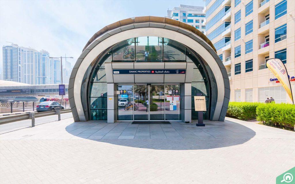 محطة مترو داماك العقارية في دبي