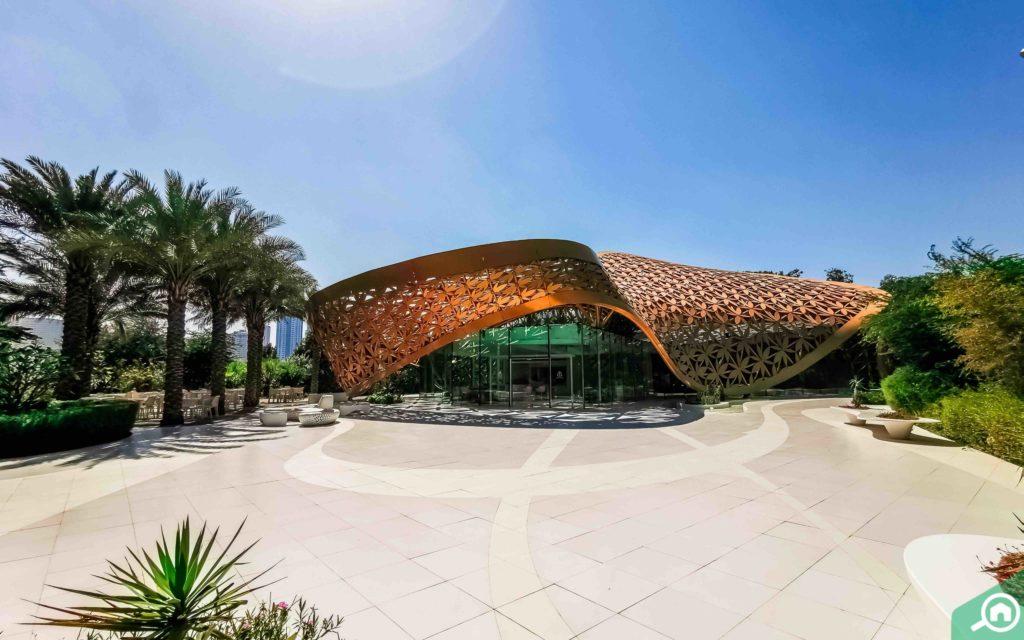 حديقة الفراشات في دبي الامارات