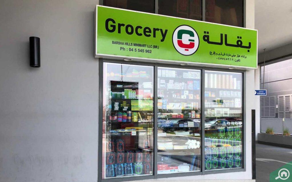 Barsha Hills Mini Mart