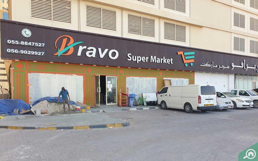 Supermarket in Lavender Tower Ajman