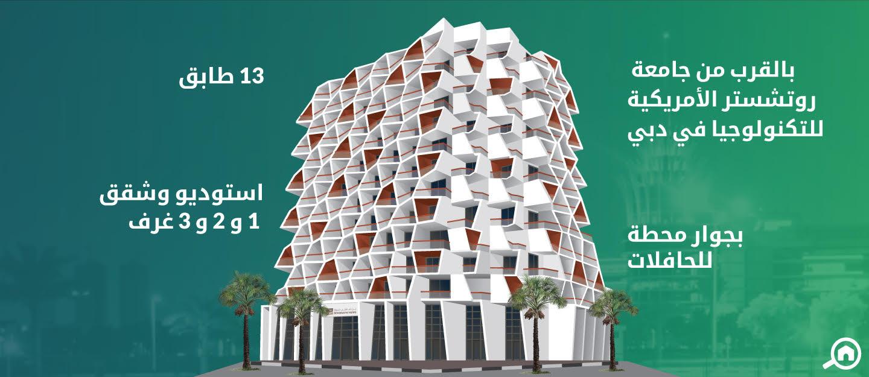 بن غاطي فيوز، واحة دبي للسيليكون