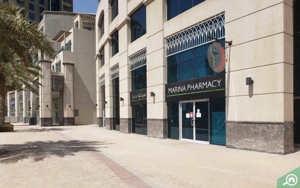 Marina Pharmacy