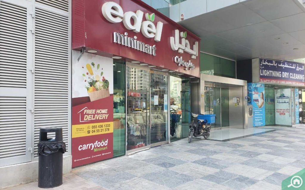 Outside view of Edel Minimart