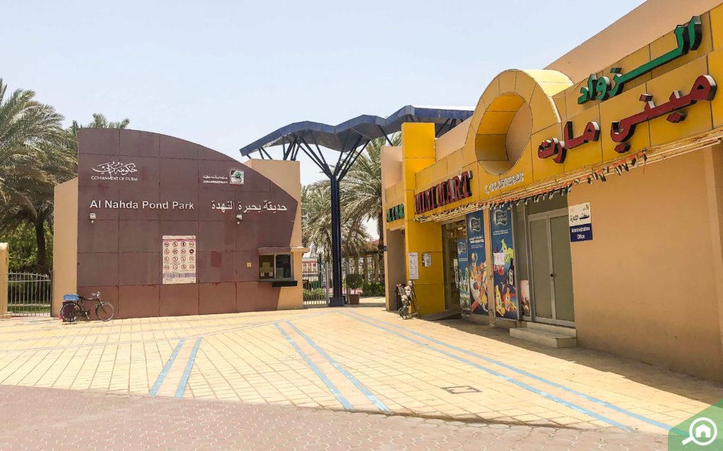 Al Nahda Pond Park near Al Tami Building