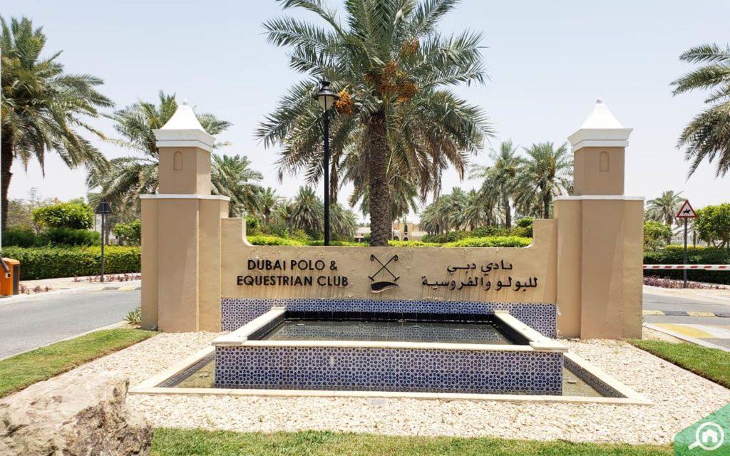 نادي دبي للبولو والفروسية في الإمارات