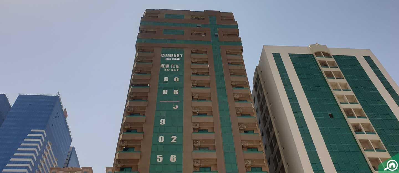 Tami Building, Al Nahda