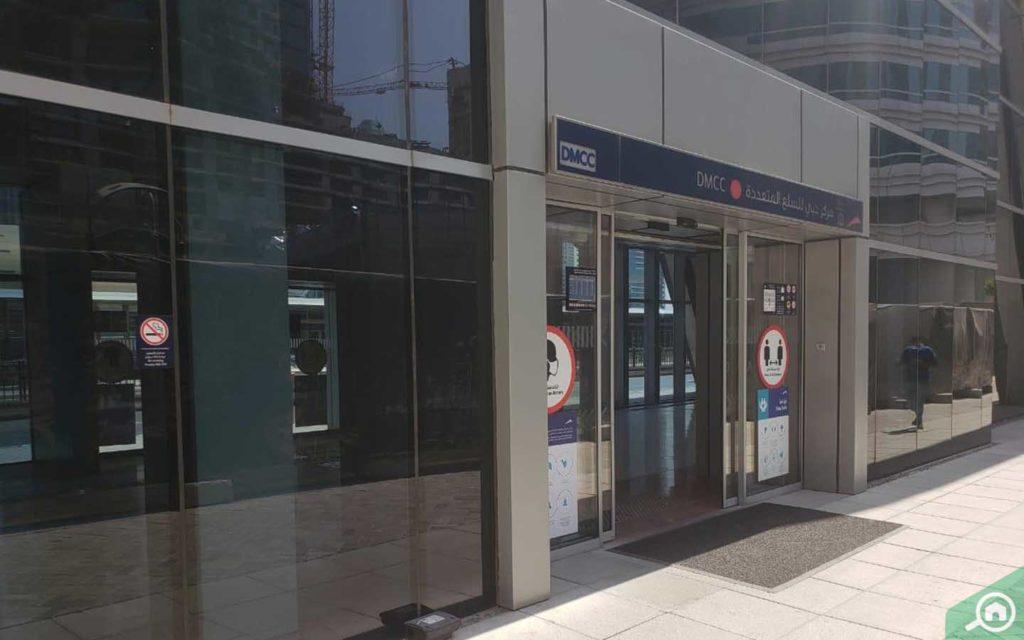 محطة مترو مركز دبي للسلع المتعددة