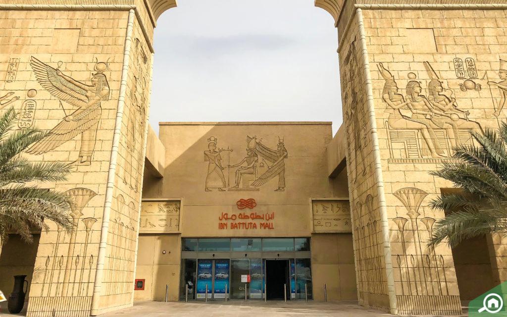 ابن بطوطة مول في دبي