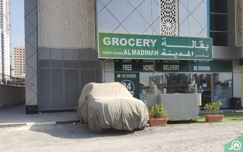 Grocery Shop in Qasimia University Building