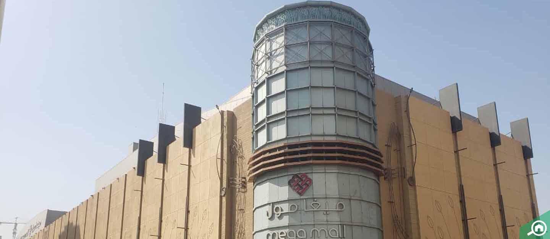 Megamall Tower, Bu Daniq, Sharjah
