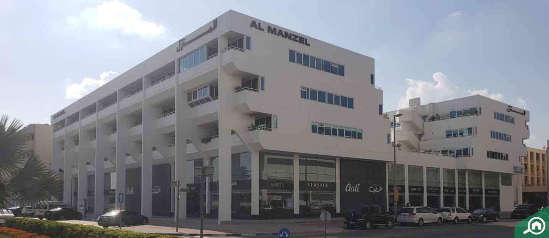 Al Manzel, Al Karama