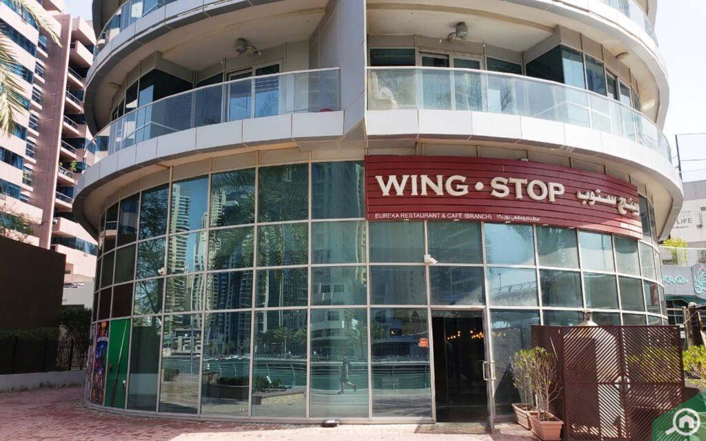 Wing Stop Restaurant