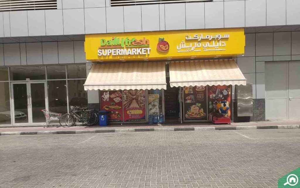 daily fresh supermarket in City Tower Ajman