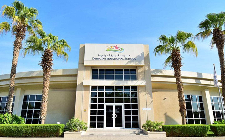 Deira International School Location