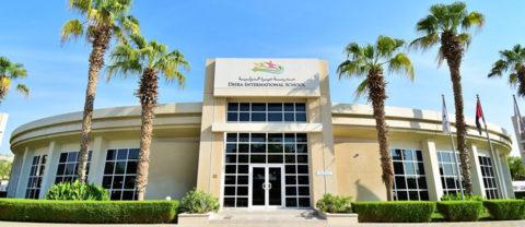 Deira International School (DIS)