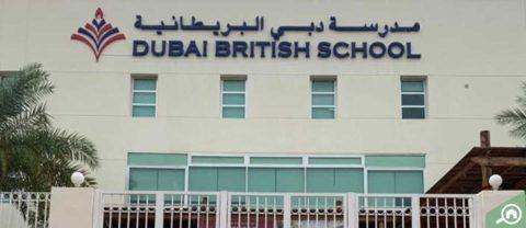 Dubai British School, Emirates Hills