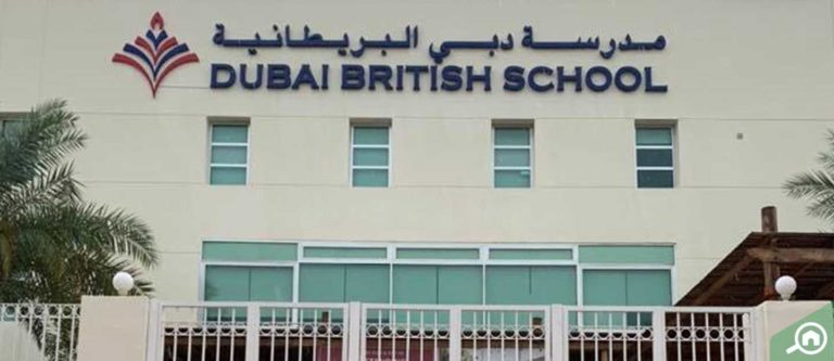 Dubai British School, Emirates Hills