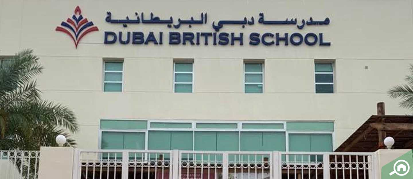 Dubai British School building