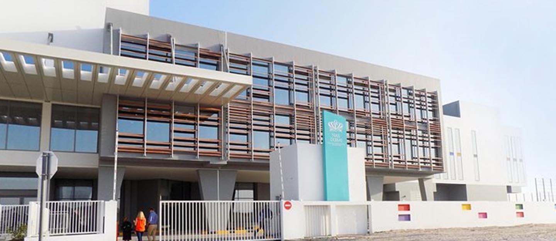 Nord Anglia International School (NAS)