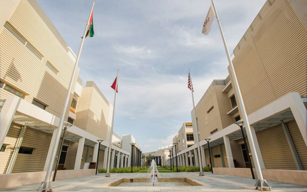 outdoor areas within campus of American School of Dubai