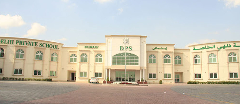Delhi Private School Sharjah building