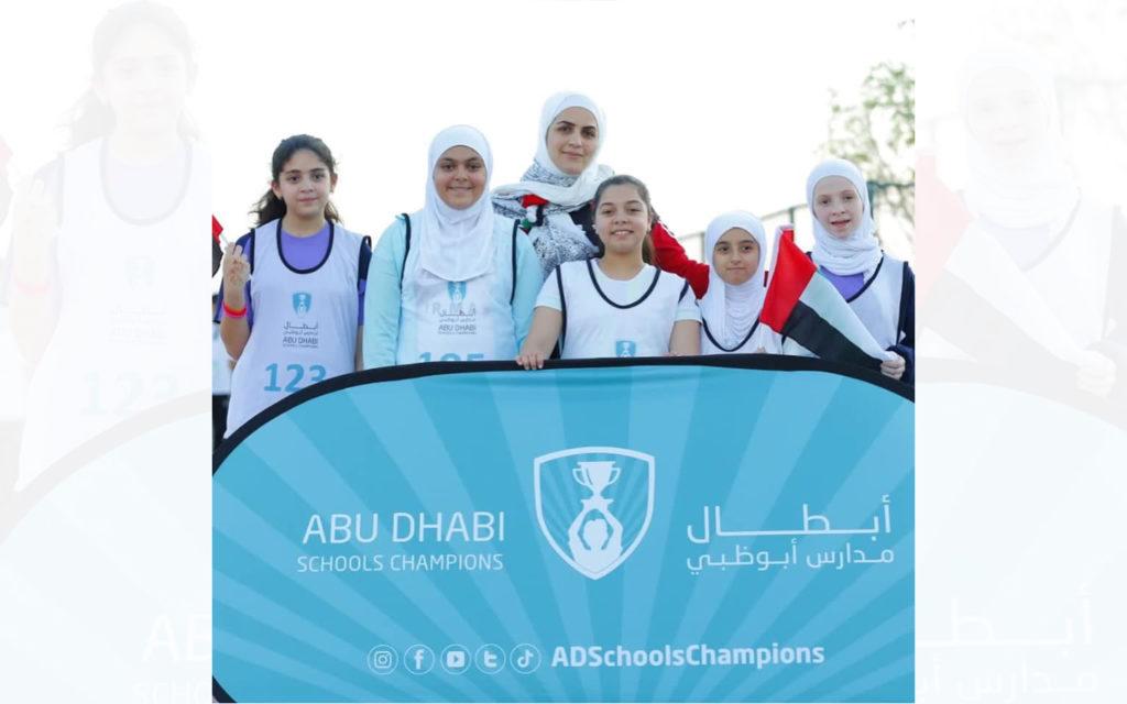 فوز طالبات مدرسة البشائر الخاصة بدوري أبطال مدارس أبو ظبي