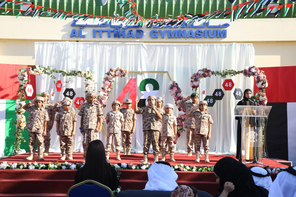 من احتفالات اليوم الوطني في مدرسة الاتحاد الخاصة