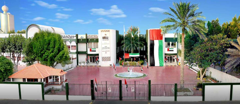 Al-Ma'arifa International Private School