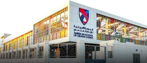 American School of Creative Science Al Layyah
