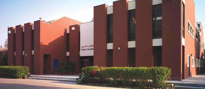 مدرسة كلية دبي