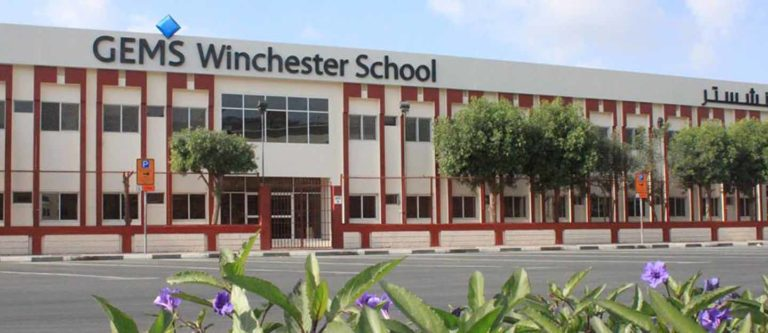 مدرسة جيمس وينشستر، دبي