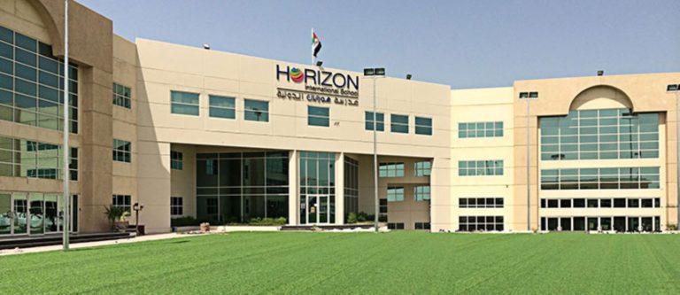 مدرسة هورايزون الدولية