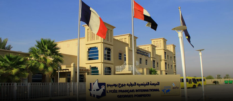 Lycee Francais International Georges Pompidou in Dubai