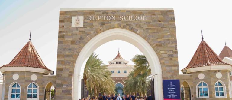 مدرسة ريبتون، دبي