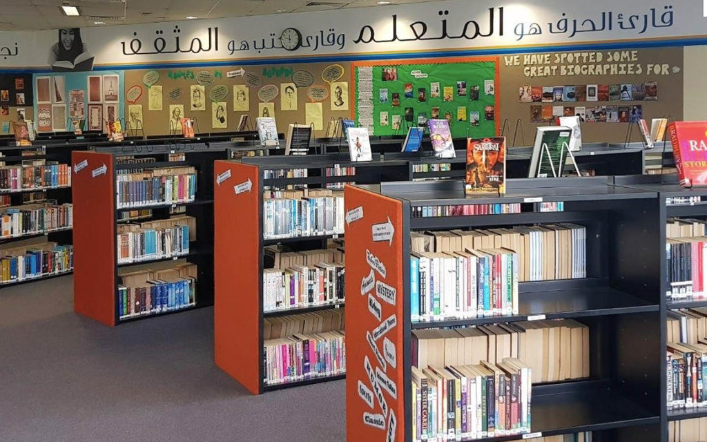 Victoria International of Sharjah library