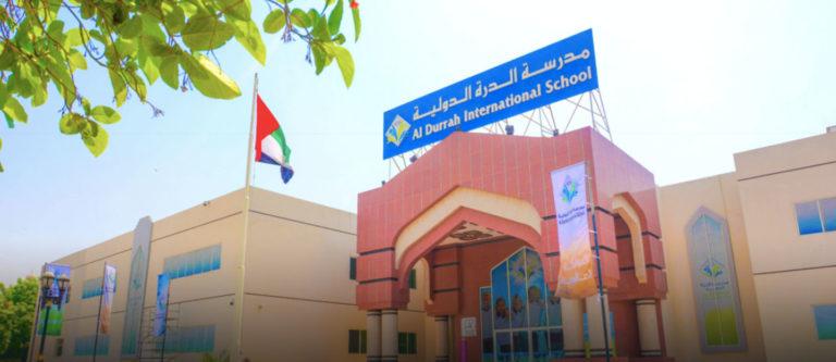 Al Durrah International School