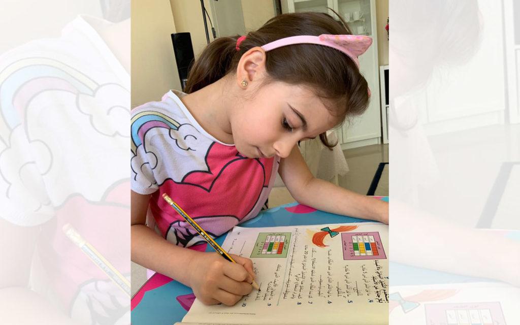 طالبة في مدرسة المهارات الخاصة ابوظبي