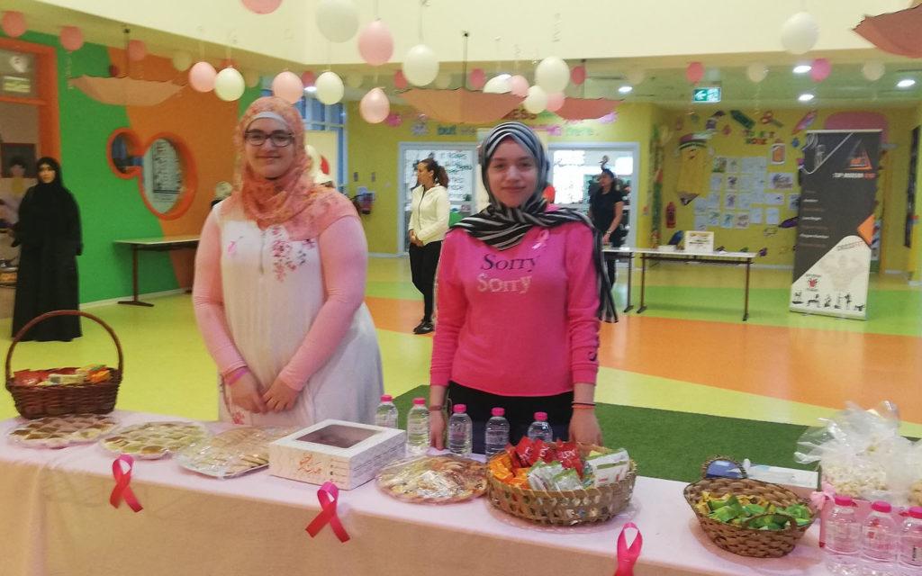 فعاليات اليوم العالمي لسرطان الثدي في مدرسة المهارات الخاصة ابوظبي