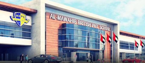 مدرسة المواهب البريطانية الخاصة