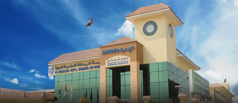 Al Resalah International School of Science