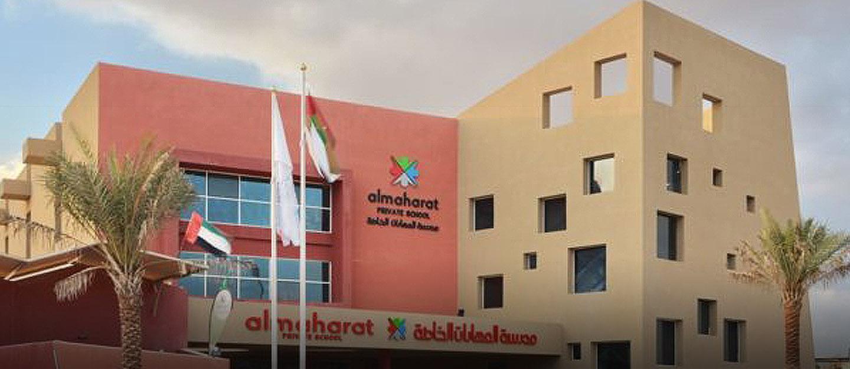 مدرسة المهارات الخاصة ابوظبي