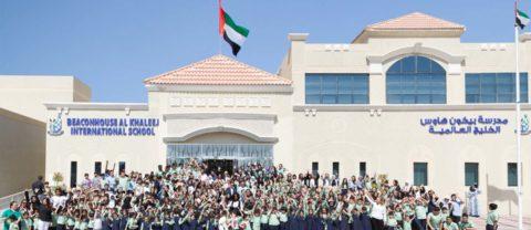 Beaconhouse Al Khaleej International School