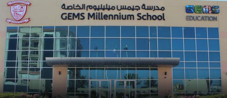 GEMS Millennium School Sharjah