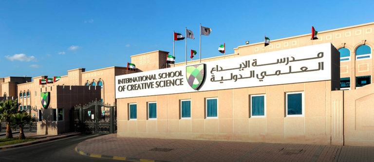 International School of Creative Science, Muwaileh