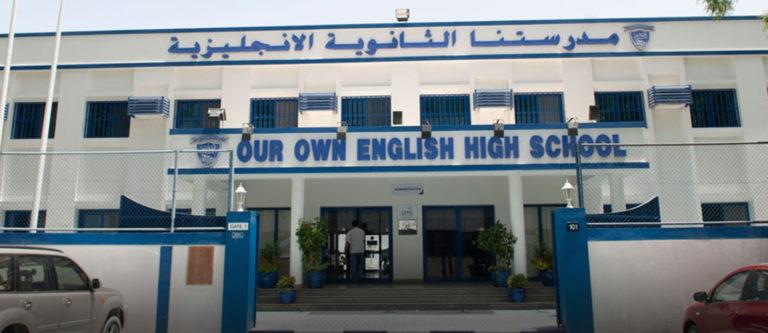 GEMS Our Own English High School Sharjah