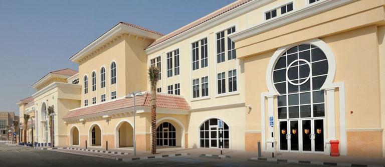 GEMS Cambridge International School Abu Dhabi