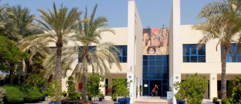 مدرسة جيمس جميرا الابتدائية دبي